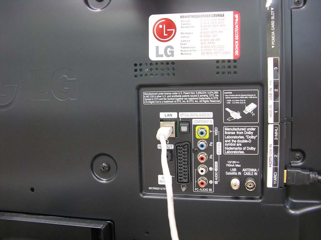 Программы для lg smart tv скачать
