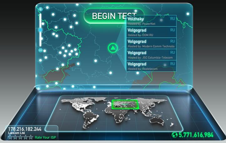 Программа связанная с интернетом
